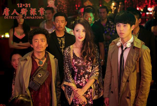 แก็งค์ม่วนป่วนเยาวราช  detective+chinatown