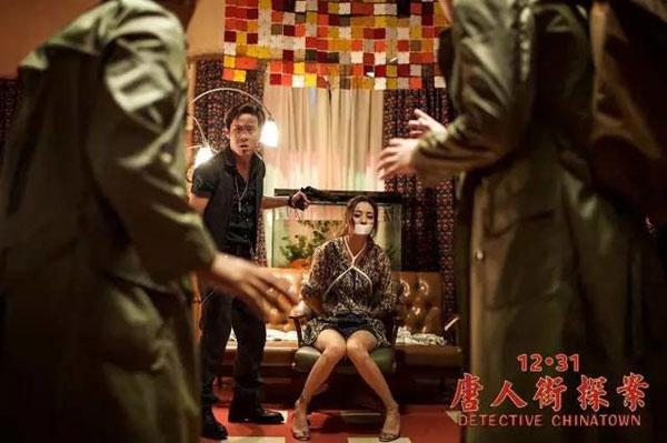 ตลกคอมเมดี้ แก็งค์ม่วนป่วนเยาวราช  detective+chinatown
